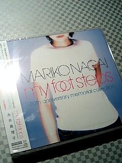 CD買いました